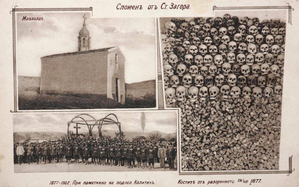 Кървавата трагедия на 19 юли 1877 г.